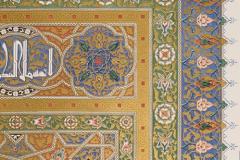 arabian_no4_pl_xxxiv-detail-2