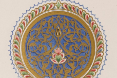 arabian_no4_pl_xxxiv-detail-5